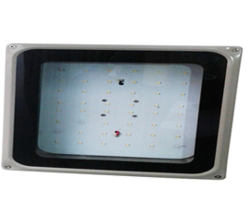 LED Flood Light Manufacturer in Ahmadabad