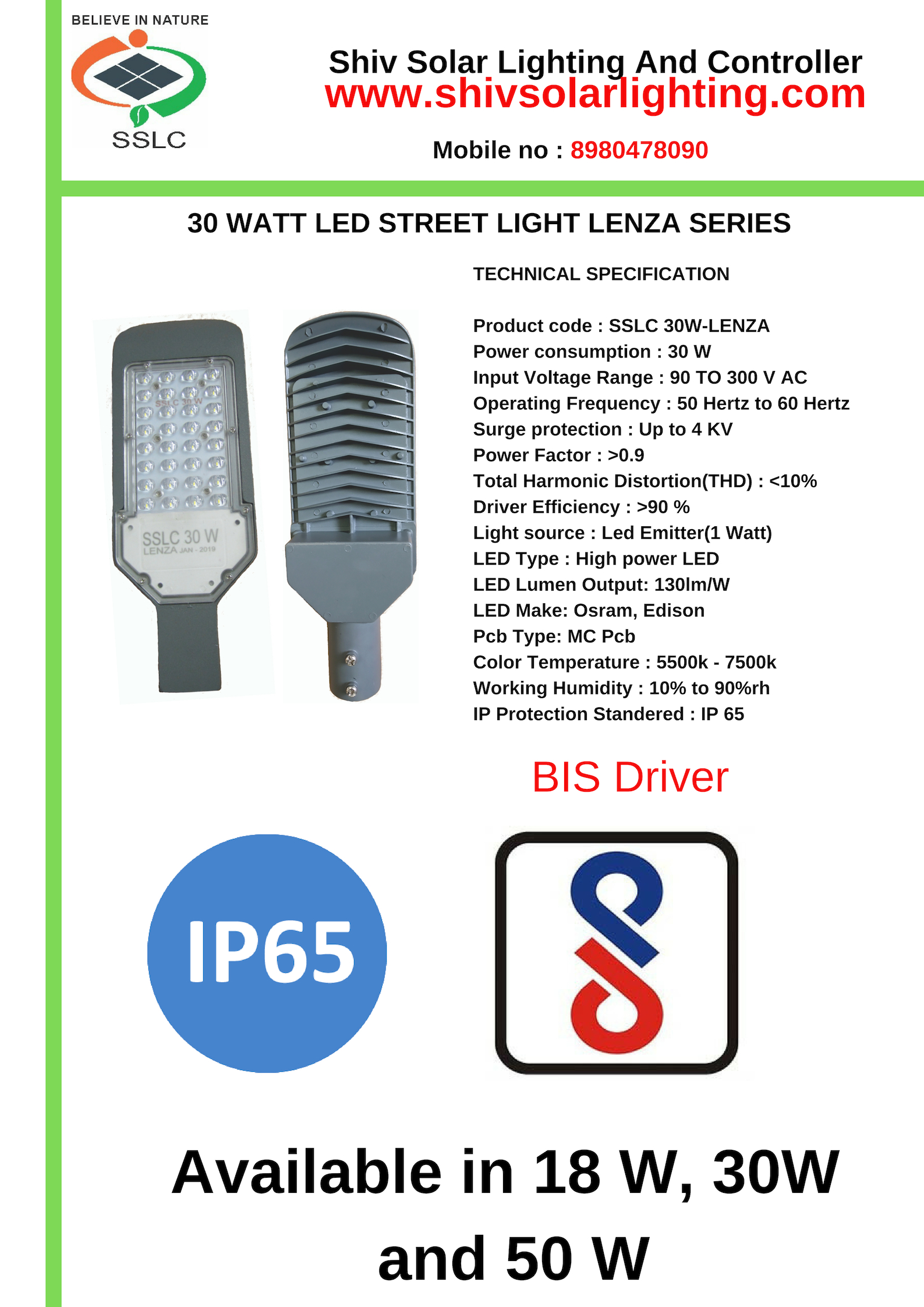 led street light lenza series