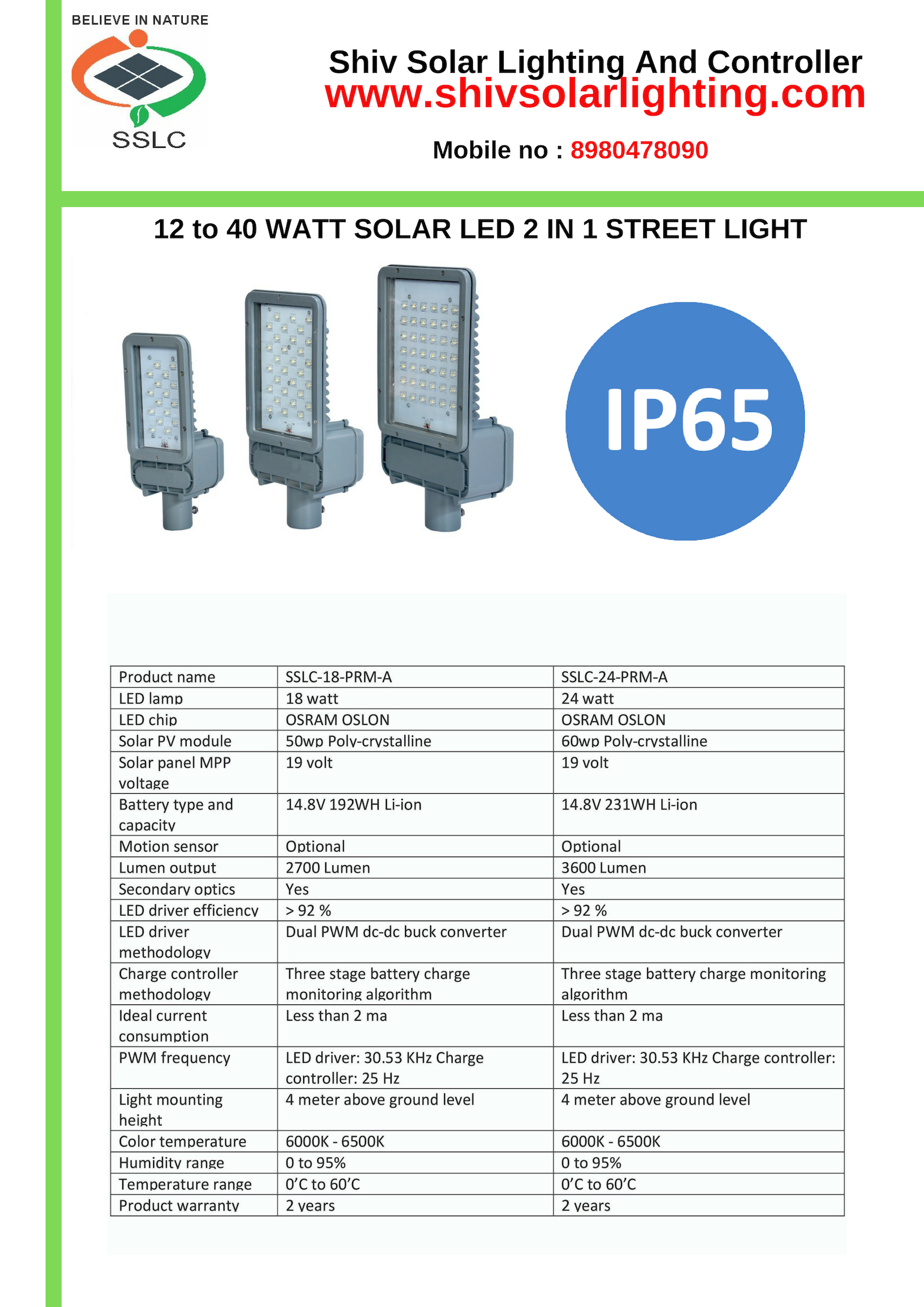 Integrated Solar Street Light manufacturer in ahmedabad