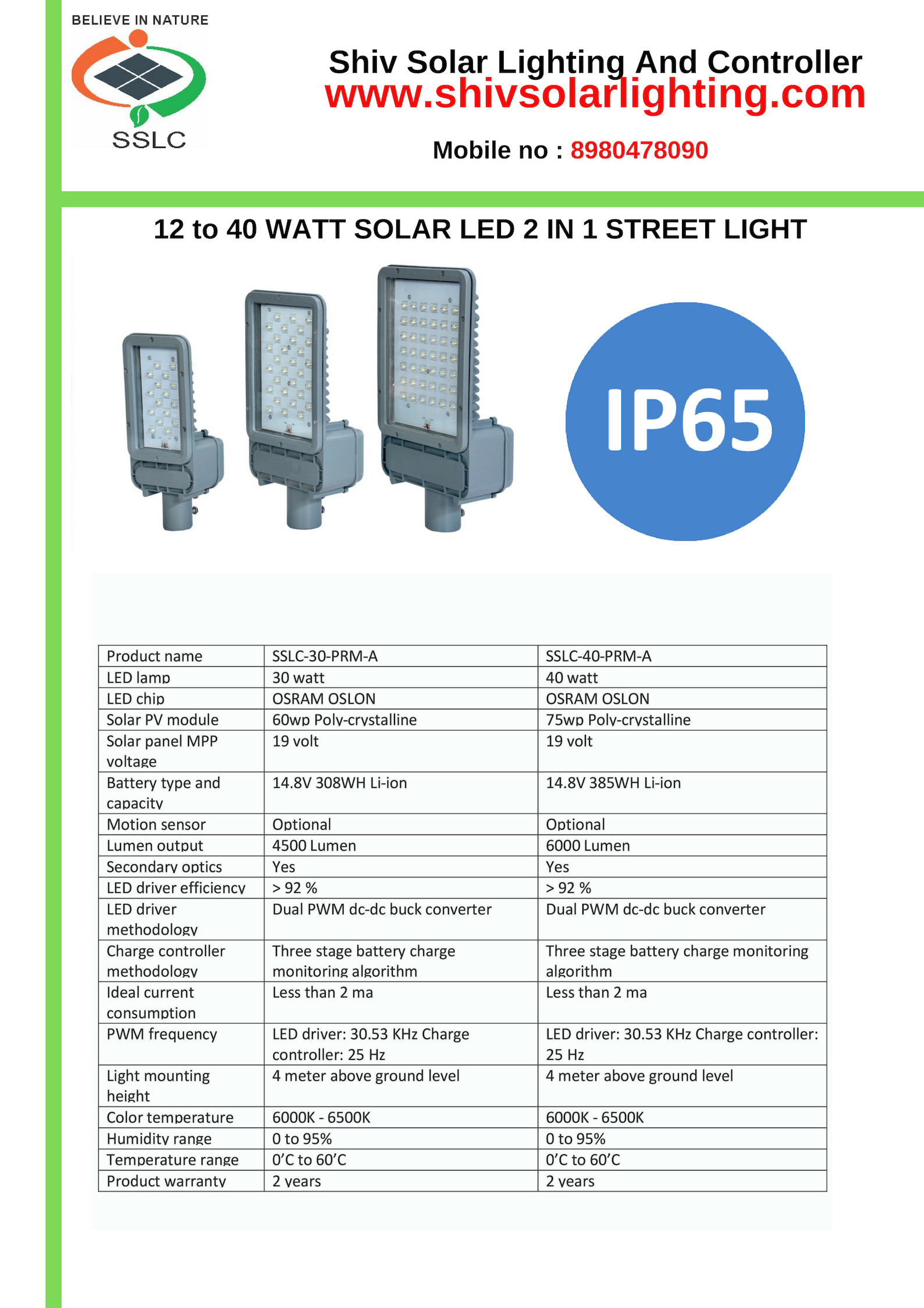 40 watt Integrated Solar Street Light manufacturer in ahmedabad
