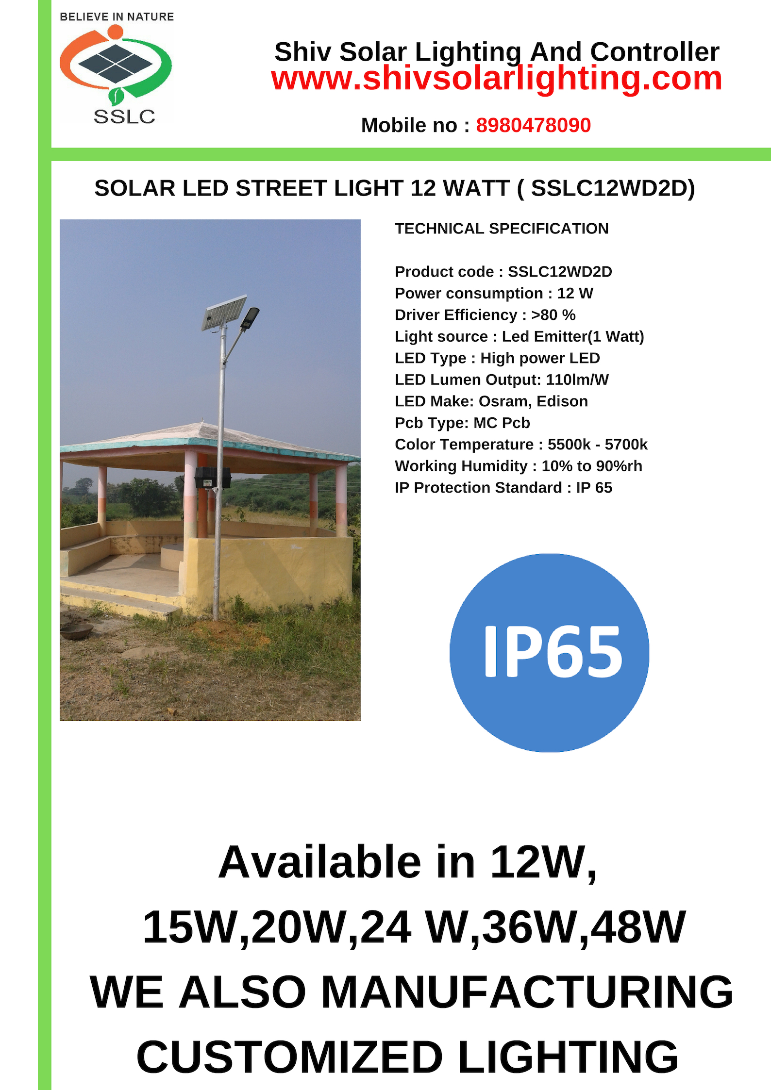 Solar  Led Street Lighting And Renewable Energy Street Lighting
